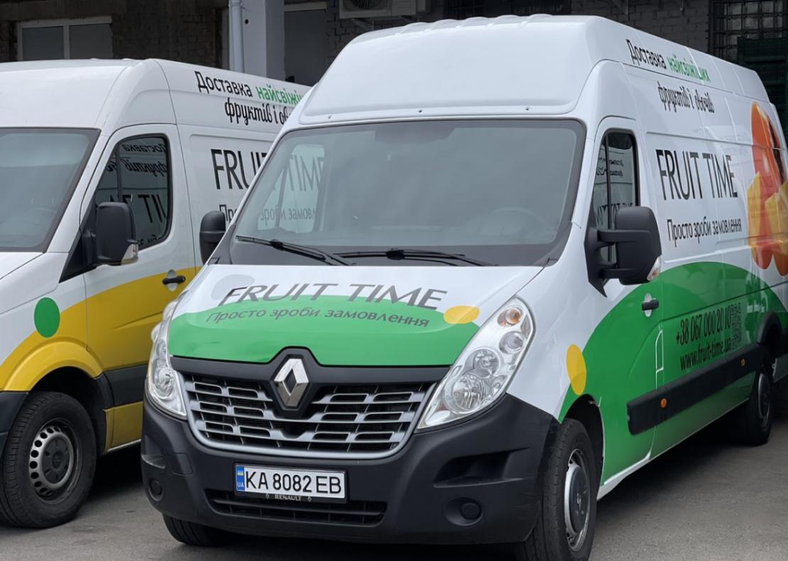 Брендовані автівки служби доставки FRUIT TIME