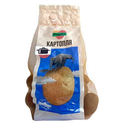 Картофель розовый Papas 2 кг